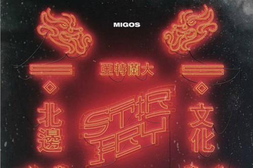 Stir Fry - Migos