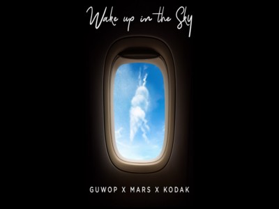 Wake Up In the Sky - Gucci Mane, Bruno Mars & Kodak Black