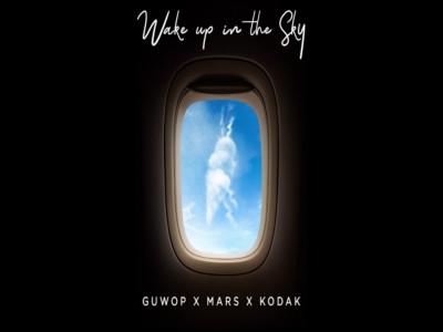 Wake Up In The Sky - Gucci Mane, Bruno Mars & Kodak Black Ringtone